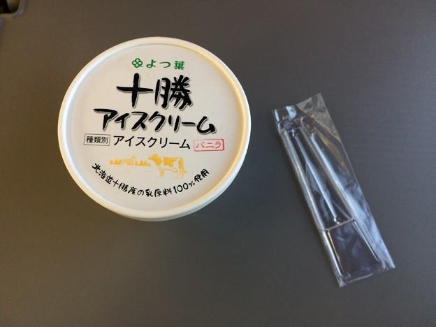十勝アイスクリーム