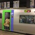 Photos: 特急ライラック旭川行き