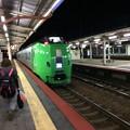 Photos: 滝川駅にて下車1