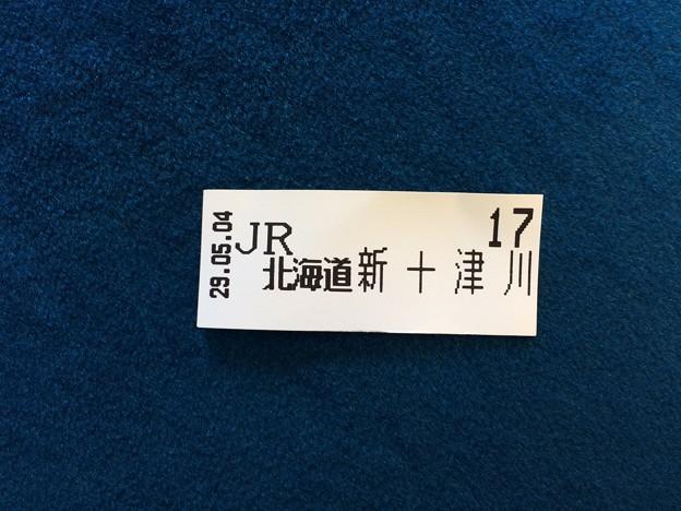 新十津川 整理券