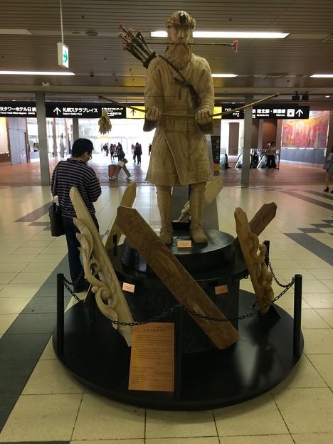 札幌駅 イランカラプテ