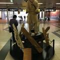 Photos: 札幌駅 イランカラプテ