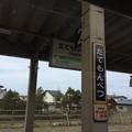 Photos: 2017も伊達紋別駅停車時を撮影