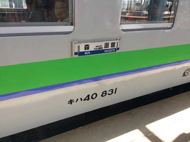 2017函館駅7 ~函館発大沼公園経由森行き普通列車の行き先表示~