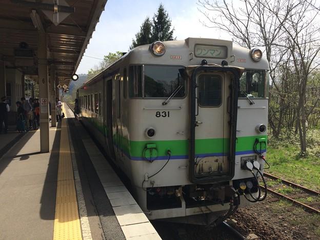 2017大沼公園駅にて下車