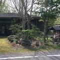 Photos: 大沼公園自然ふれあいセンター2