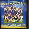 沼津駅におけるラブライブの宣伝について2