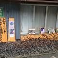 静岡市大沢 縁側カフェ5