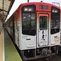 2017天浜線1 ~掛川駅~