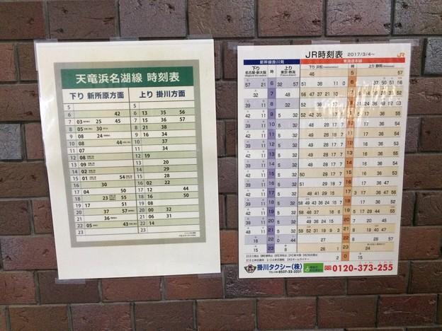 掛川駅時刻表