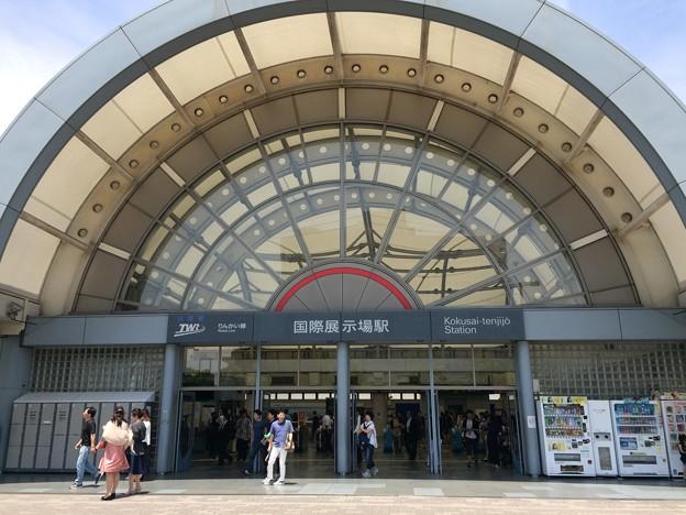 Photos: 国際展示場駅
