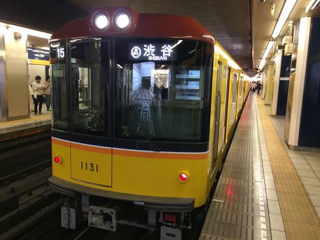 東京メトロ銀座線渋谷駅 車両