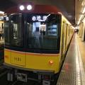 Photos: 東京メトロ銀座線渋谷駅 車両