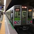 都営新宿線 馬喰横山駅?