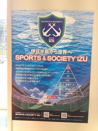 SPORTS & SOCIETY IZU