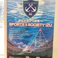 Photos: SPORTS & SOCIETY IZU