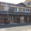 伊豆下田 小木曽商店