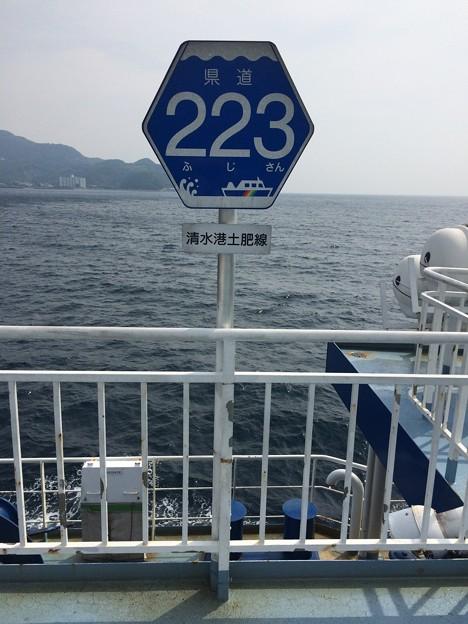 駿河湾フェリー6 ~県道223号線1~