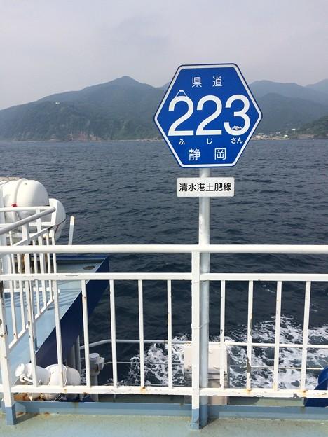 駿河湾フェリー7 ~県道223号線2~