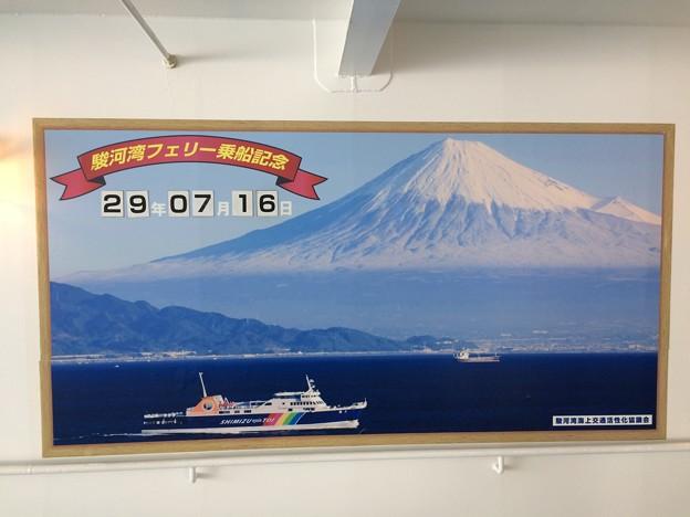 駿河湾フェリー9 ~富士山の写真~