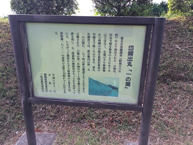 2017山中城址12 ~一の堀~