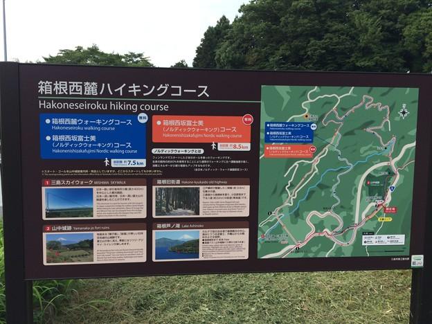 2017山中城址16 ~箱根西麓ハイキングコース~