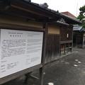 Photos: 興津坐漁荘
