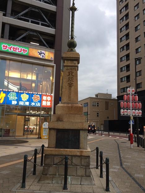 清水駅前2
