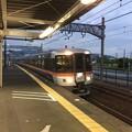 Photos: 清水駅に入線する特急ふじかわ