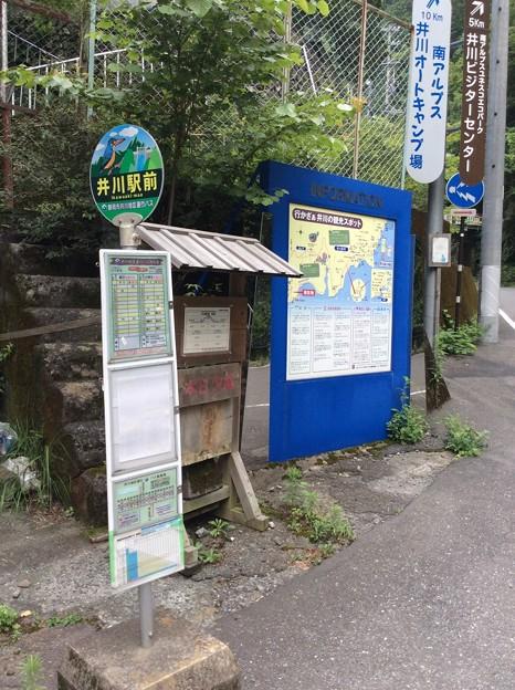 大井川鐵道井川線井川駅1