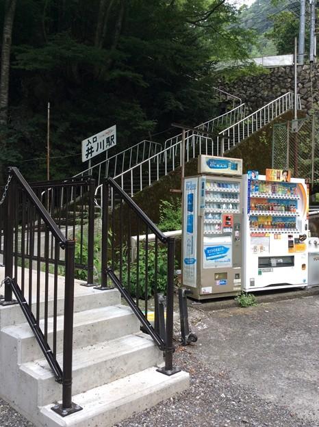 大井川鐵道井川線井川駅2