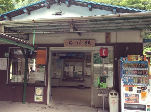大井川鐵道井川線井川駅3