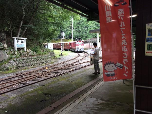 大井川鐵道井川線井川駅9