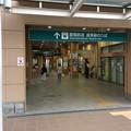 Photos: 豊橋駅