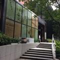 Photos: 三菱一号館美術館1