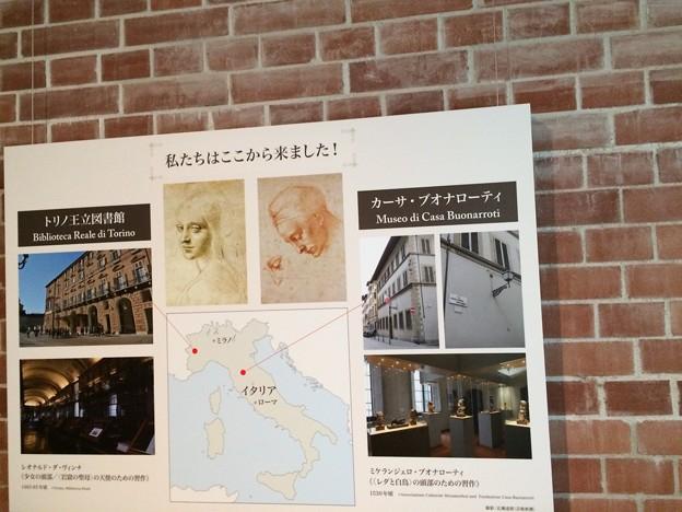 三菱一号館美術館3