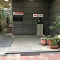 Photos: 郵便発祥の地