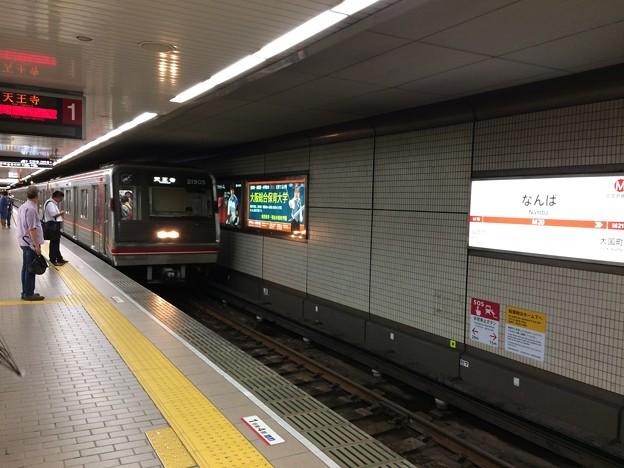 御堂筋線なんば駅2