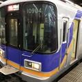Photos: 難波駅ホーム3