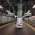 Photos: 岸和田駅1