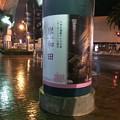 Photos: 岸和田駅4