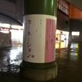 岸和田駅5