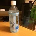 Photos: 東京水