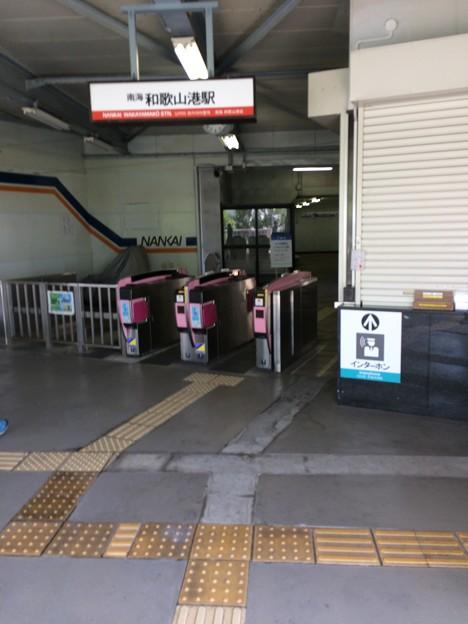 和歌山港駅