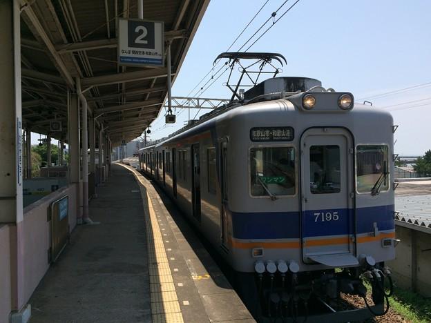 和歌山港駅 電車
