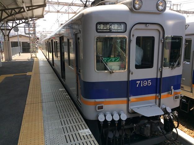 再度、和歌山市駅に到着