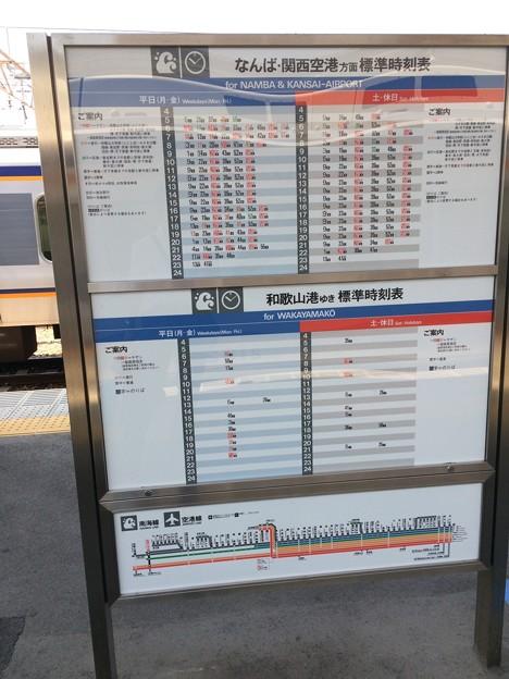 和歌山市駅2