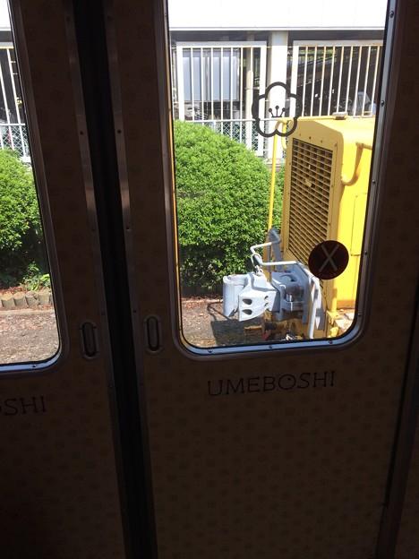 保線車両とUME BOSHI