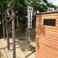 Photos: 貴志駅1 ~到着~