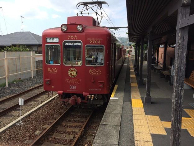 貴志駅8 ~ホーム端より~